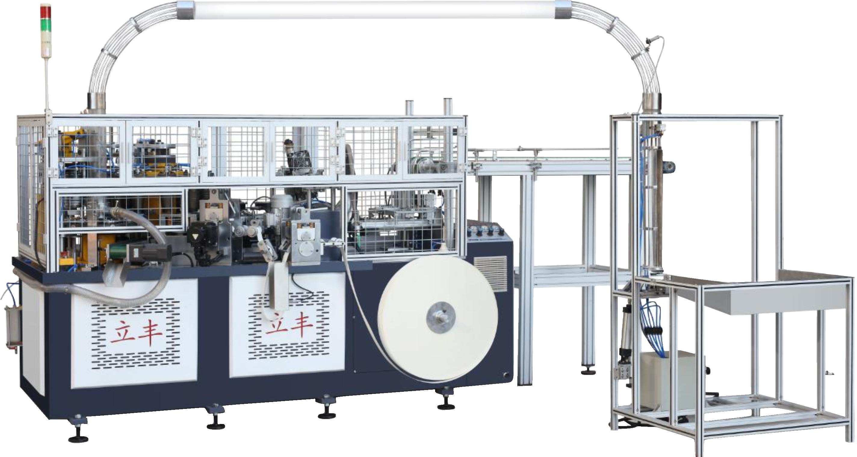 Máquina vasos de papel MVP-100